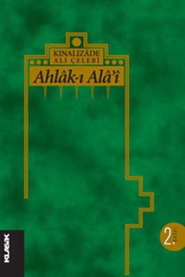 Ahlak-ı Ala'i