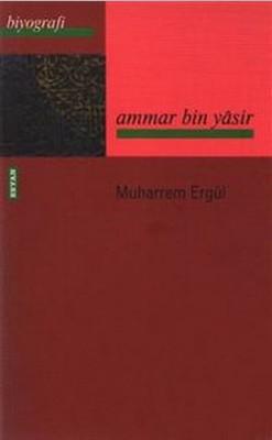 Ammar Bin Yasir