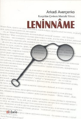 Leninname
